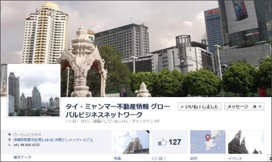 http://www.facebook.com/GlobalBusinessNetworkThailand