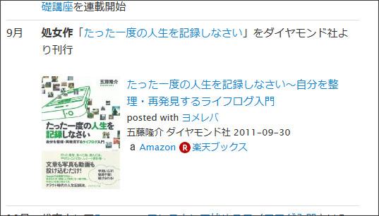 http://goryugo.com/about/