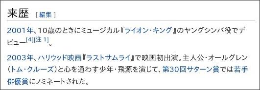 https://ja.wikipedia.org/wiki/%E6%B1%A0%E6%9D%BE%E5%A3%AE%E4%BA%AE
