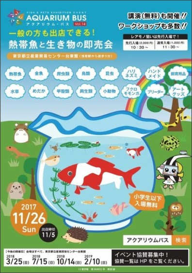 http://livedoor.blogimg.jp/aqua_catalyst/imgs/8/7/875d2d1f-s.jpg