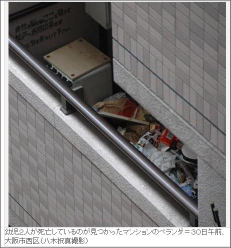 http://www.iza.ne.jp/news/newsarticle/event/crime/422281/slideshow/327807/