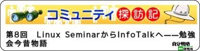 http://jibun.atmarkit.co.jp/lcom01/rensai/comtan08/comtan01.html