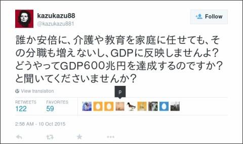 https://twitter.com/kazukazu881/status/652785294304018432