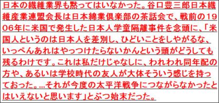 http://tokumei10.blogspot.jp/2014/03/textile.html?showComment=1395520078611