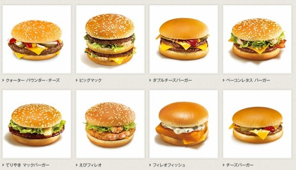 http://www.mcdonalds.co.jp/menu/regular/index.html