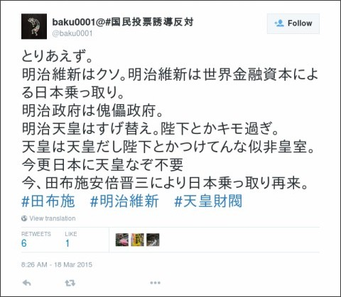 https://twitter.com/baku0001/status/578215886256939009