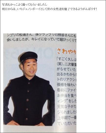 http://ameblo.jp/tokihide/entry-11560982028.html