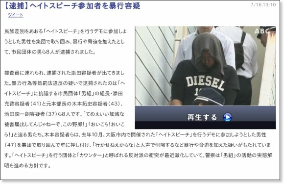 http://webnews.asahi.co.jp/abc_1_001_20140716002.html