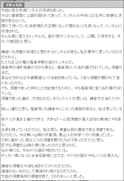 http://kamekokishi.blog.fc2.com/blog-entry-24.html