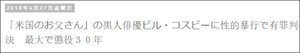 http://tokumei10.blogspot.com/2018/04/blog-post_49.html