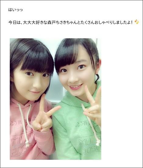 http://ameblo.jp/mm-12ki/entry-12098486589.html
