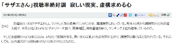 http://www.asahi.com/showbiz/manga/TKY201102250360.html