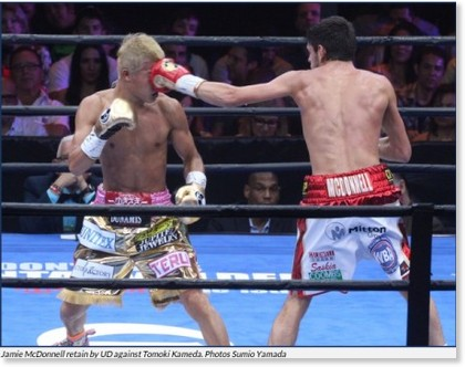 http://www.wbanews.com/boxing-news/jamie-mcdonnell-retain-by-ud-against-tomoki-kameda