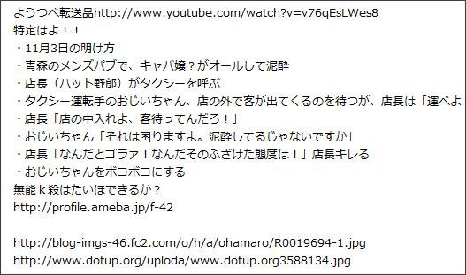 http://www.nicovideo.jp/watch/sm19284447