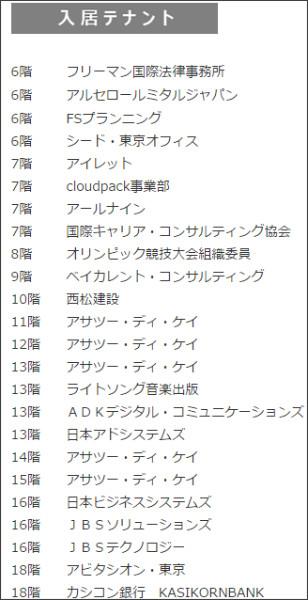http://blog.livedoor.jp/amenimomakezu_/archives/3039995.html