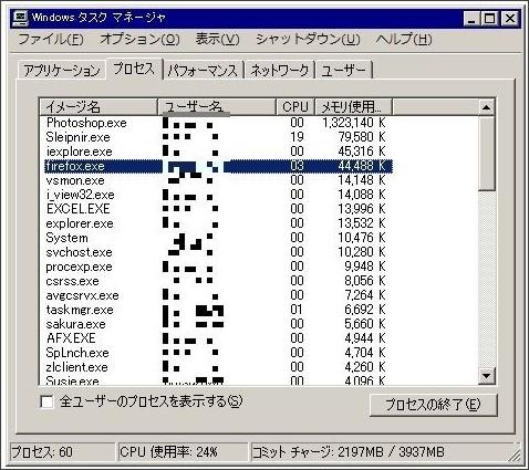 http://byokan.net/images/2009/puniru/memori.jpg