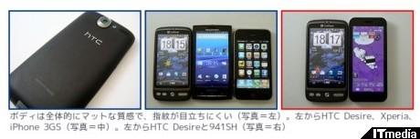 http://plusd.itmedia.co.jp/mobile/articles/1004/27/news081.html