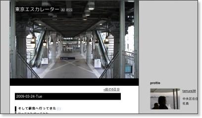 http://d.hatena.ne.jp/tamura38/