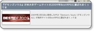http://blog.livedoor.jp/htmk73/archives/2013288.html