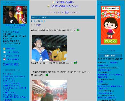 http://ameblo.jp/itotaku24/