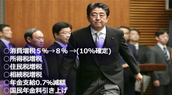http://s-system4.up.seesaa.net/image/01202015200120E5AE89E5808DE58685E996A320E5AE9FE7B8BE20E887AAE6B091E5859AE6B885E5928CE4BC9A20E5A4A9E79A8720E3838DE38388E382A6E383A820E887AAE7A7B0E6849BE59BBDE8808520E7A88EE98791E6B3A5E6A392.jpg