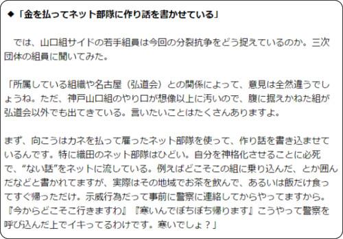 http://nikkan-spa.jp/1029580