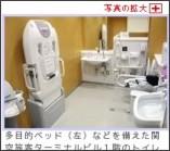 http://osaka.yomiuri.co.jp/news/20090611-OYO1T00511.htm?from=main1