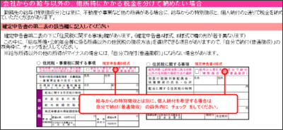 http://www.city.kita.tokyo.jp/docs/service/712/071268.htm