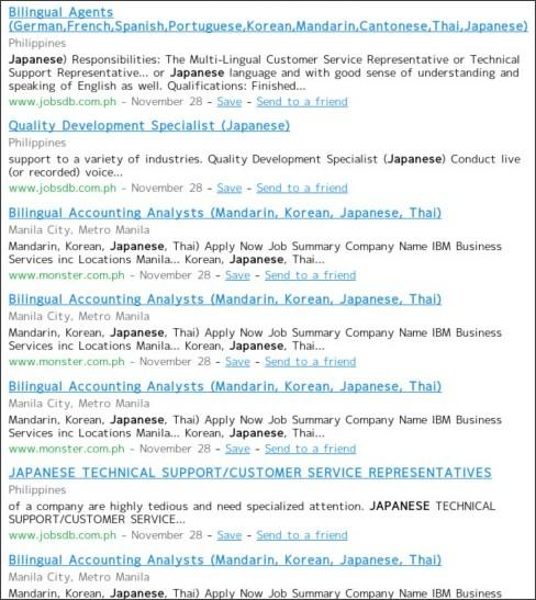 http://www.careerjet.ph/japanese-jobs.html