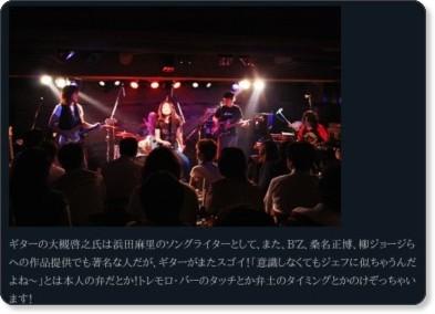 http://blog.marshallamps.jp/blog/2009/06/bepp.html