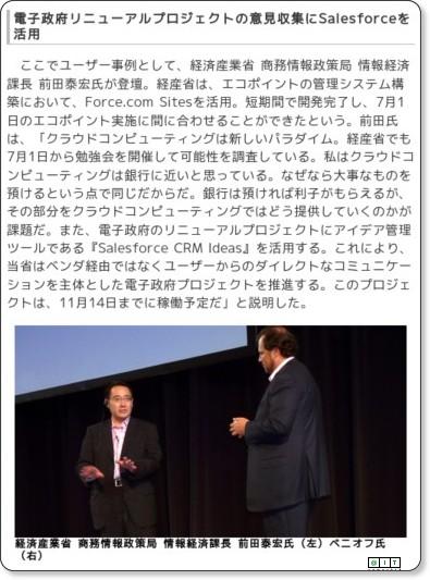 http://www.atmarkit.co.jp/news/200909/15/sf.html