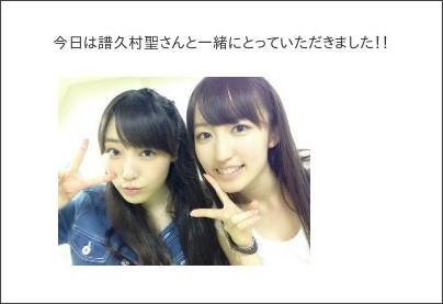 http://ameblo.jp/countrygirls/entry-12049743985.html