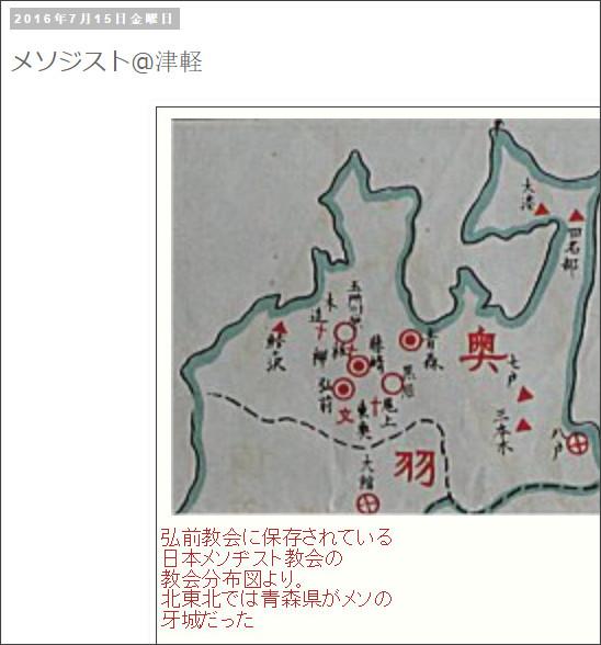 http://tokumei10.blogspot.com/2016/07/blog-post_50.html