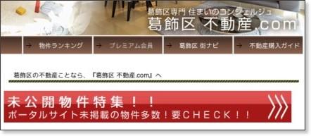http://www.tokyo-katsushika.com/