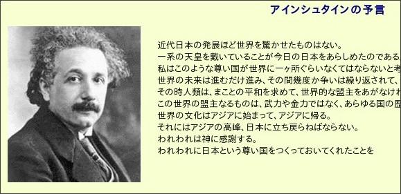 http://www.aiweb.or.jp/en-naka/column-5/column.htm