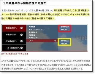 http://web-tan.forum.impressrd.jp/e/2011/10/20/11382/page%3D0%2C3