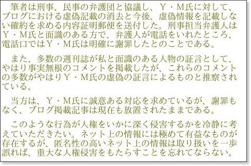 http://uekusak.cocolog-nifty.com/blog/2008/05/post_f002.html