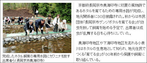 http://kyoto-np.jp/sightseeing/article/20130531000028