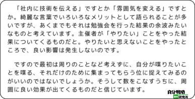 http://el.jibun.atmarkit.co.jp/ahf/2009/08/post-e644.html