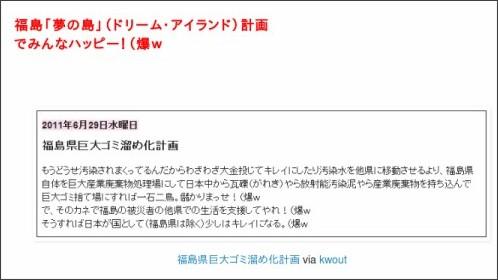 http://tokumei10.blogspot.com/2011/09/blog-post_02.html