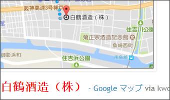 http://tokumei10.blogspot.com/2017/09/blog-post_96.html