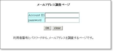 https://cuweb.imit.chiba-u.jp/checkmail.html