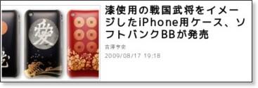 http://japan.cnet.com/news/tech/story/0,2000056025,20398380,00.htm