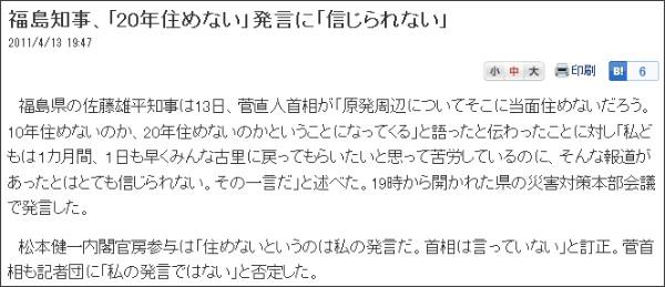 http://www.nikkei.com/life/news/article/g=96958A9C93819490E3E1E2E4EB8DE3E1E2E6E0E2E3E3E2E2E2E2E2E2;da=96958A88889DE2E0E3EAEAE7E6E2E0E3E3E0E0E2E2EBE2E2E2E2E2E2
