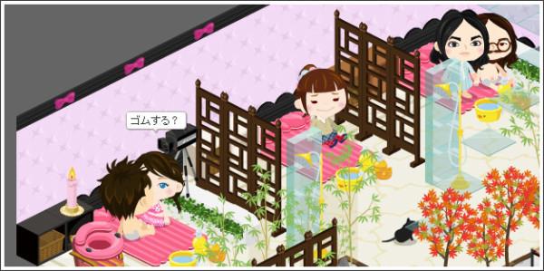 http://blog.livedoor.jp/himasoku123/archives/51664620.html
