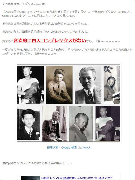 http://tokumei10.blogspot.com/2015/07/japs-chinks-gooks.html