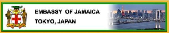 http://www.jamaicaemb.jp/jp/index.html