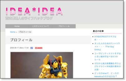 http://www.ideaxidea.com/profile