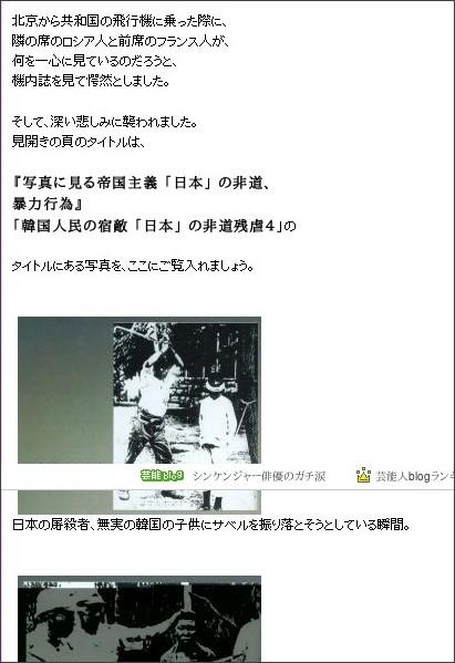 http://ameblo.jp/dewisukarno/entry-10245926061.html