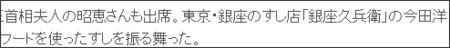 http://www.sankeibiz.jp/compliance/news/131107/cpd1311072145012-n1.htm